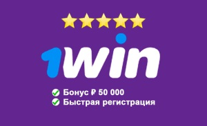 1xbet Зеркало 5